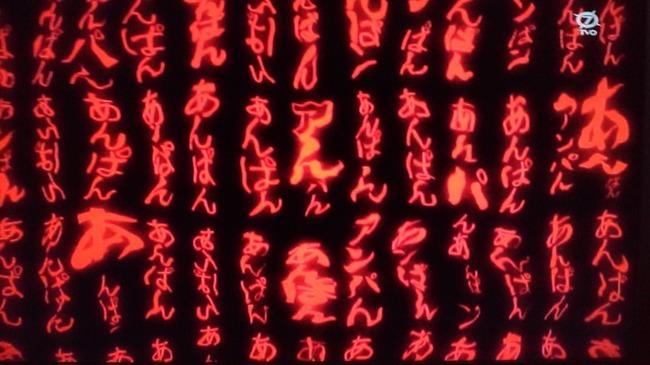 銀魂 山崎 狂気 あんぱん マルイに関連した画像-01
