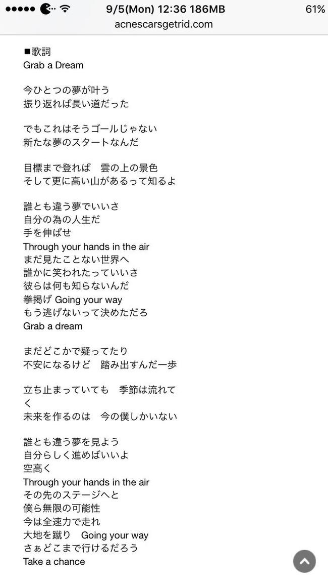 ゴルスタ アイドル 高校中退 現在 悲惨 人生 ひょがたん ともにゃんに関連した画像-05