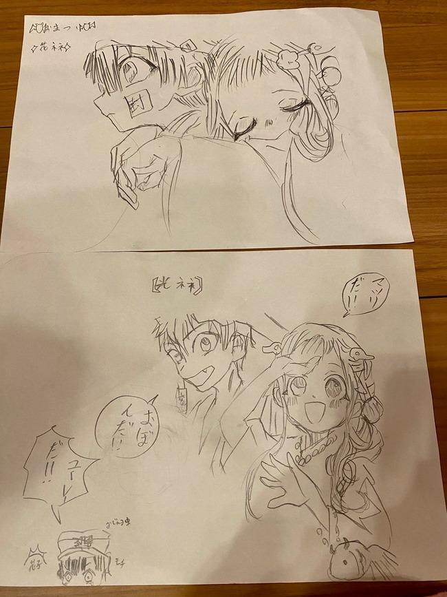 ワンパンマン 作画 村田雄介 10歳 娘 漫画 絵 上手に関連した画像-06