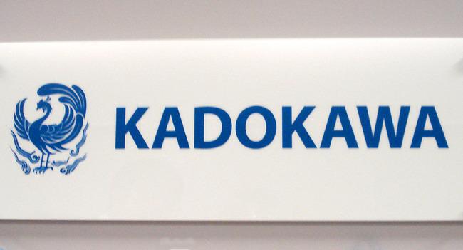 kadokawa_ono_03