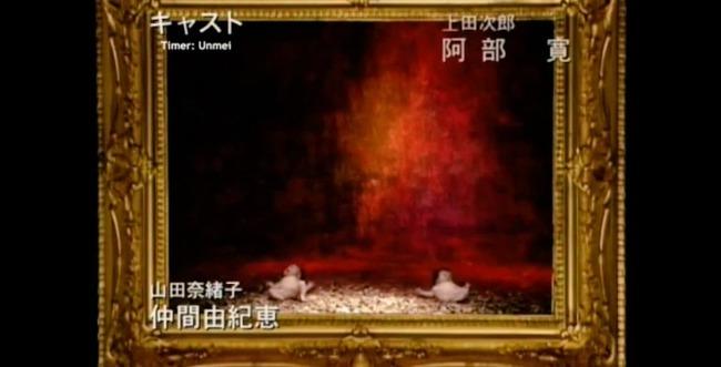 TRICK ドラマ 赤ちゃん 18歳 仲間由紀恵 阿部寛に関連した画像-02
