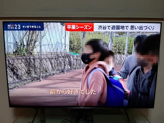 テレビ 取材 小学生 男子 告白 女子 黒歴史 思い出 青春に関連した画像-02