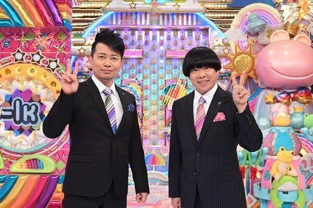 アメトーーク! AC CM 急増 宮迫博之 闇営業 スポンサーに関連した画像-01