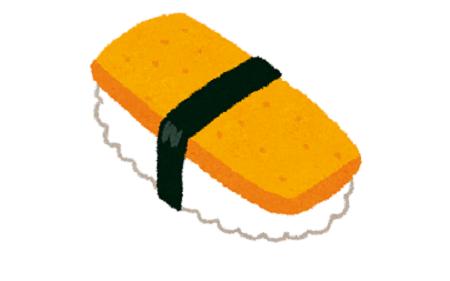 sushi_tamago