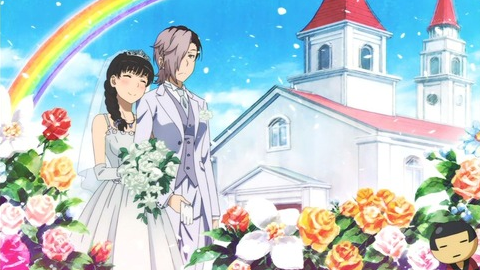 小学生 模擬結婚式 婚育に関連した画像-01