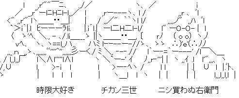 PS4 独占 おカネに関連した画像-01