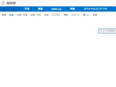 新型コロナウイルス 東京都 感染者数 1日 第2波に関連した画像-02