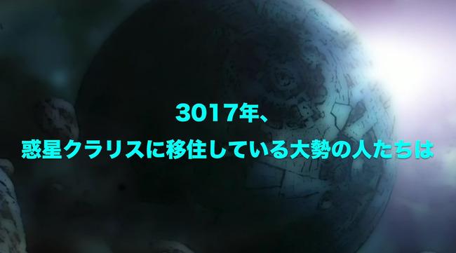 スマホゲー 妖怪惑星クラリス 狂気 騒然 パクリ トレス 駄コラ SAN値に関連した画像-02