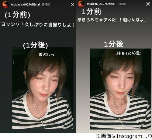 本田翼 自撮り Instagramに関連した画像-03