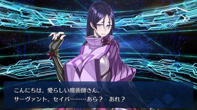 【悲報】『FGO』の頼光さん、水着が追加されたことにより「体が奇形すぎる」「気持ち悪い」など叩かれてしまう…
