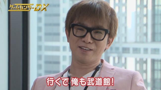 有野課長 よゐこ 濱口 ゲームセンターDX 任天堂に関連した画像-08