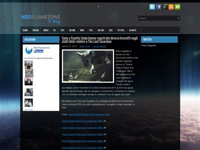 人喰いの大鷲トリコ 特許に関連した画像-02