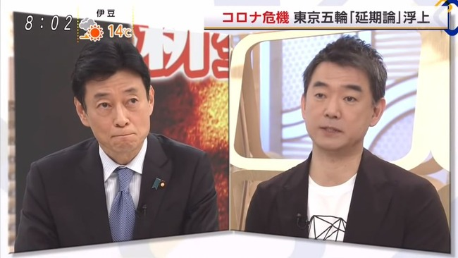 新型コロナ 橋下徹 西村康稔 新型コロナ対策担当大臣 テレビ朝日 モーニングショーに関連した画像-01
