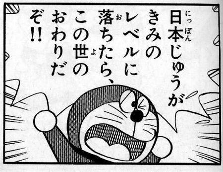 日本人民度マナー表面上に関連した画像-01
