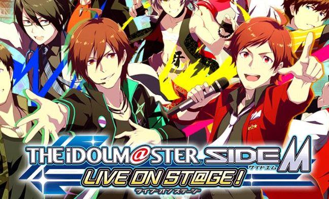 SideM アイドルマスター  2nd ライブ 新宿 に関連した画像-01