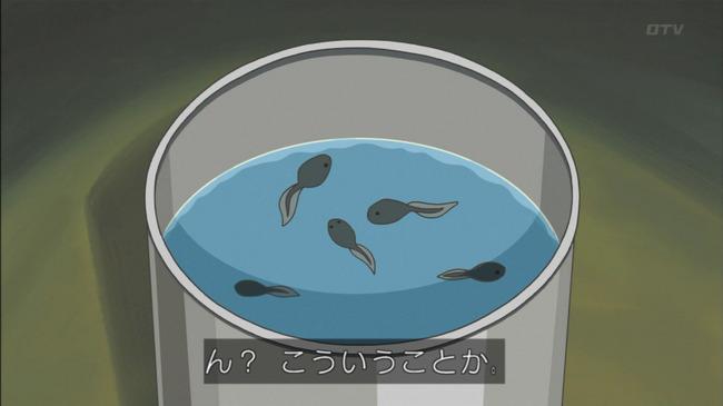サザエさん 堀川くん 不法侵入に関連した画像-10