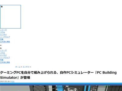 自作PCに関連した画像-02