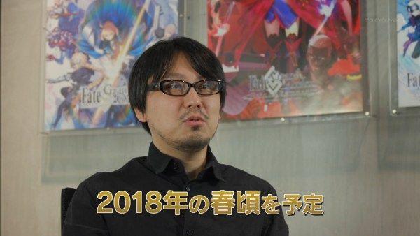 FGO 2部 配信 いつ 時期 春 6月 Fate フェイト グランドオーダーに関連した画像-02