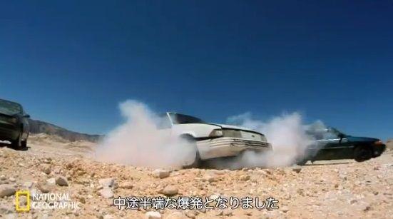 車 ガソリン 爆発に関連した画像-06