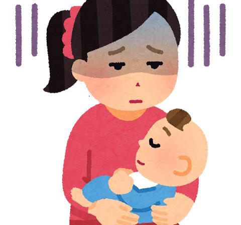 少子化 出産 厚生労働省 過去最低 日本 厚労省に関する画像-01