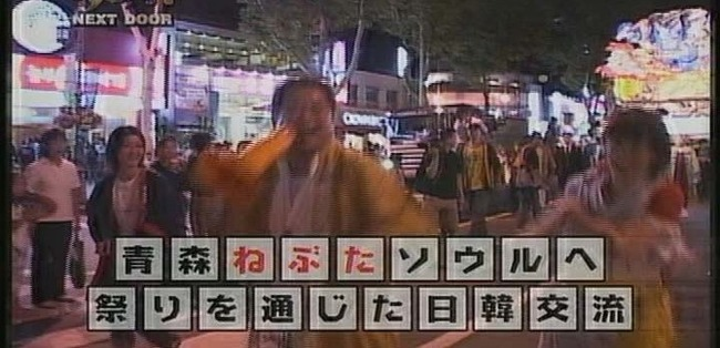 青森 ねぶた ねぷた 韓国 パクリ ユネスコ 世界文化遺産 人類無形文化遺産に関連した画像-01