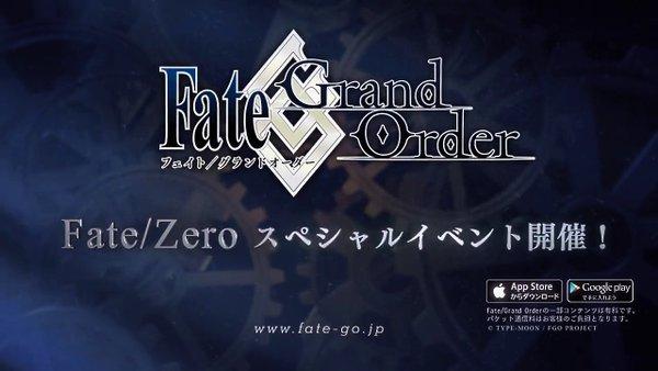 FGO Fate GrandOrder サーヴァント 衛宮切嗣 アサシンエミヤ 虚淵玄 FateZeroに関連した画像-10