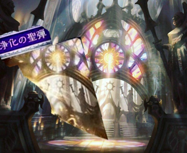 シャドウバース パクリ マジック・ザ・ギャザリング MTG 魔導狙撃士・ワルツ 浄化の聖弾 神無き祭殿に関連した画像-10