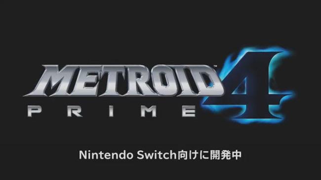 任天堂 メトロイドプライム4に関連した画像-01
