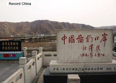 中国 北朝鮮 越境 侵入 兵士 発砲 戦争 負傷に関連した画像-03