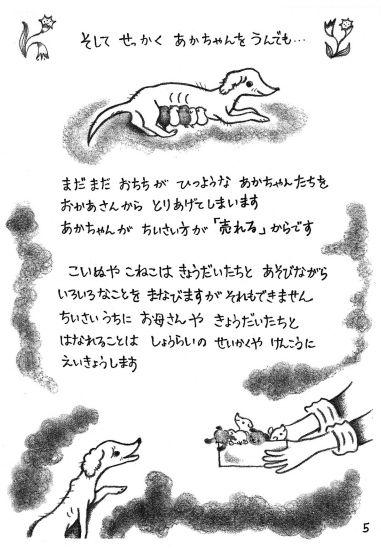 ペット に関連した画像-07