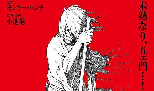 ルパン三世 映画 血煙の石川五ェ門に関連した画像-01