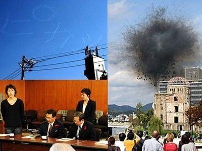 あいちトリエンナーレ 表現の不自由展・その後 チンポム 気合00連発 東北 被災地 原発事故 反日ヘイトに関連した画像-02