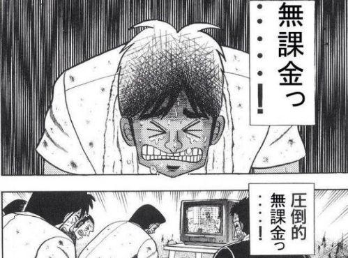 ポケモン ポケットモンスター 剣盾 ソード シールド 有料DLCに関連した画像-01
