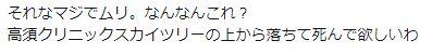 BTS 防弾少年団 ミュージックステーション Mステ 出演中止 高須克弥 ファンに関連した画像-05