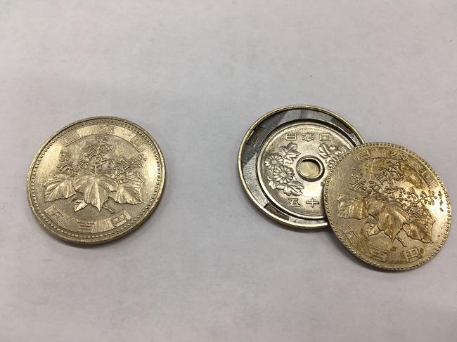 偽500円硬貨 偽造硬貨 マジック用に関連した画像-03