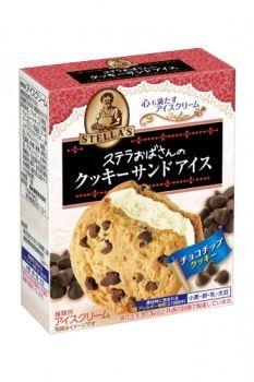 ステラおばさんのクッキー アイス チョコチップクッキーに関連した画像-03