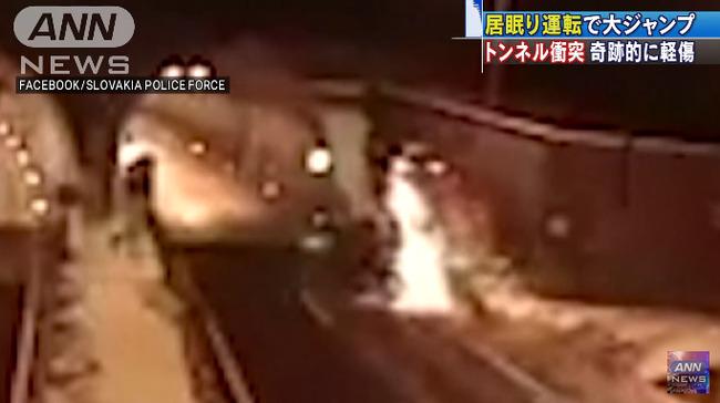 事故 ゲーマー グランド・セフト・オートに関連した画像-01
