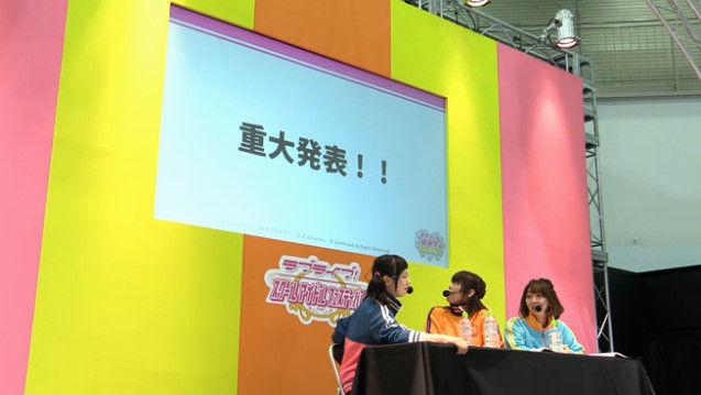 ラブライブ! スクールアイドルフェスティバル スクフェスに関連した画像-04