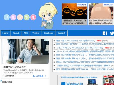 京都アニメーション アニメ業界 WIA ダイバーシティ賞 受賞に関連した画像-02