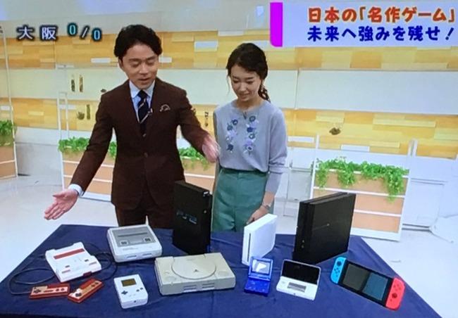 テレビ NHK ハード ゲーム機に関連した画像-02
