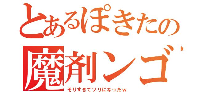 京都大学 11月祭 魔剤ンゴに関連した画像-01