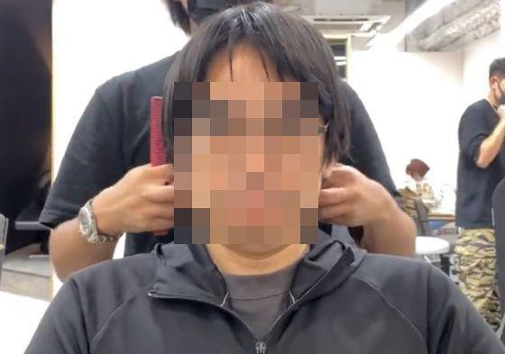 美容室 美容院 会社 髪型 イケメン 美容師に関連した画像-01