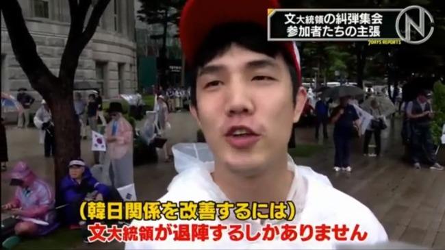 韓国、1万人の反日デモに対して『20万人の文大統領退陣デモ』が起きていた!「これ以上反日感情を扇動するな!」
