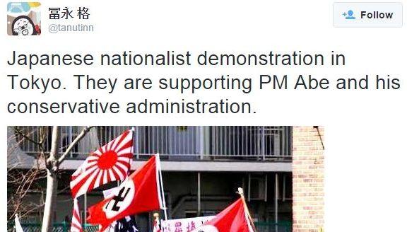 朝日新聞 自民党 抗議に関連した画像-01