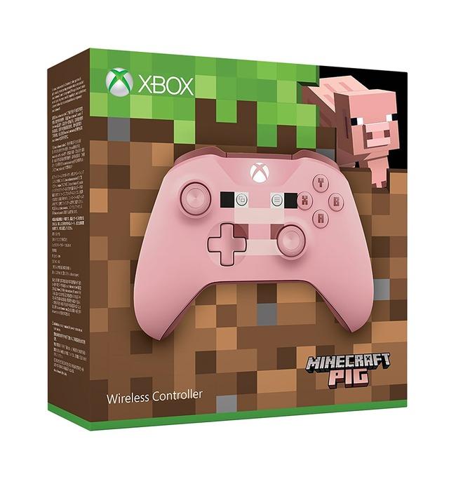 マインクラフト 数量限定 XboxOneS XboxOne マイクラに関連した画像-06