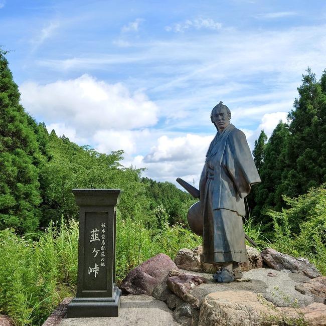 ツイッター 銅像 坂本龍馬に関連した画像-02