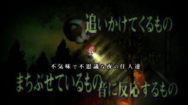 夜廻 ホラー 少女 夜 日本一ソフトウェアに関連した画像-28