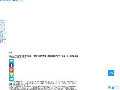 abemaTV アプリダウンロード数 1700万突破に関連した画像-02