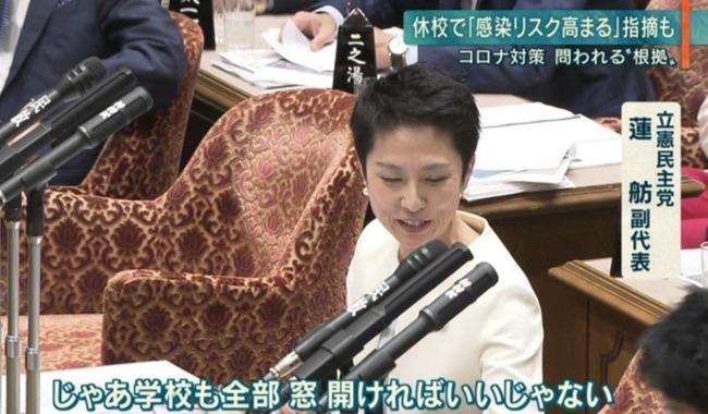 松井一郎 大阪市長 大阪維新の会 新型コロナ 緊急事態宣言 野党 批判に関連した画像-03