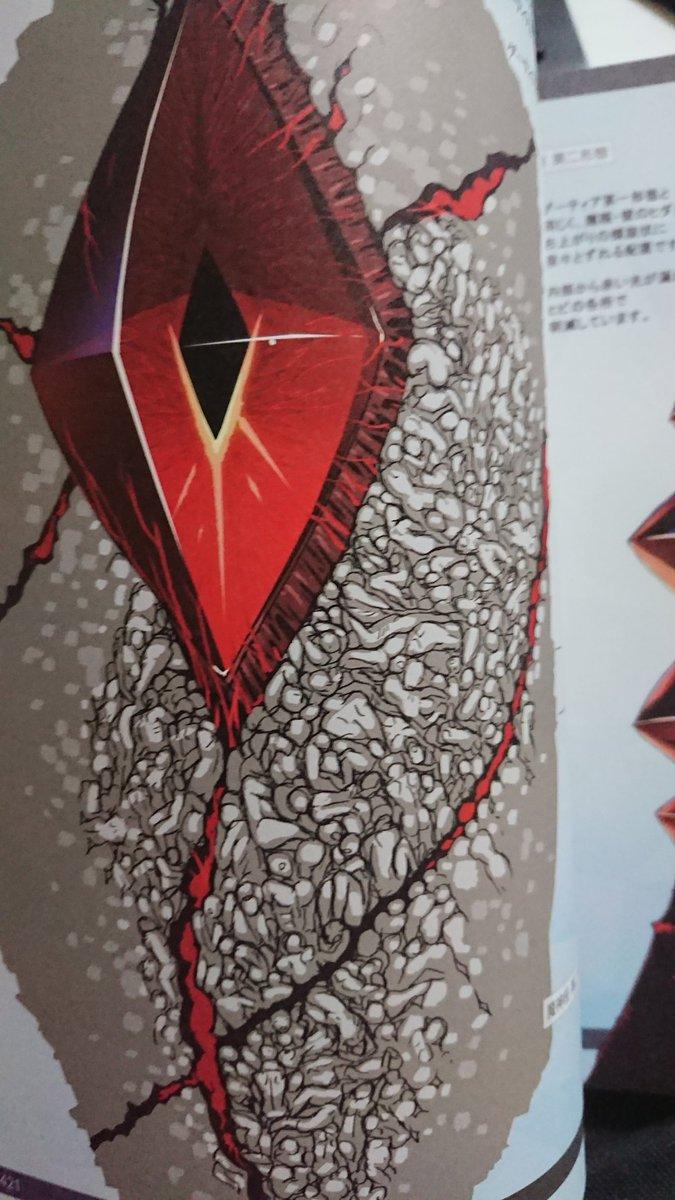 FGO 魔神柱 デザイン Fate フェイト グランドオーダーに関連した画像-03